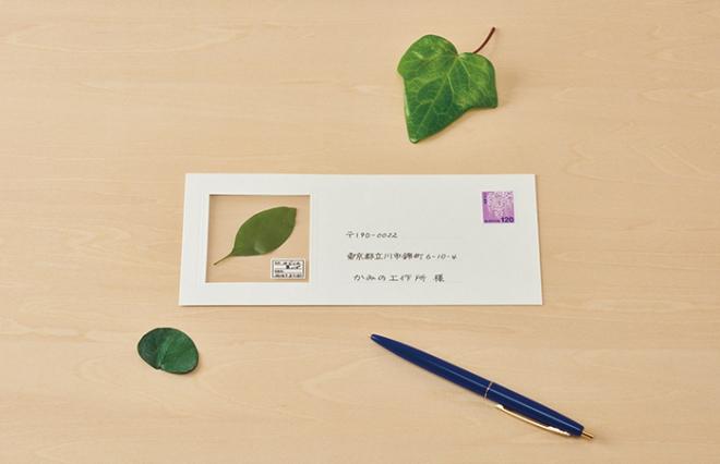 切手の進化が地味にスゴイ! 働き女子にオススメのレター文具