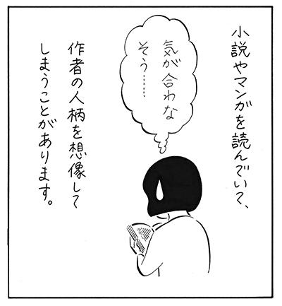 kondoh01