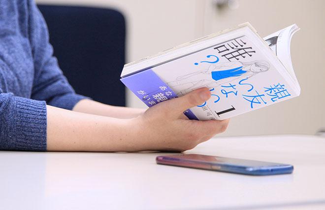 """オンナの親友とは""""結果""""である。山田可南さんが思う親友の作り方"""