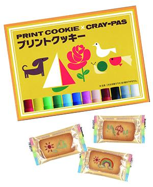 プリントクッキー(クレパス柄)