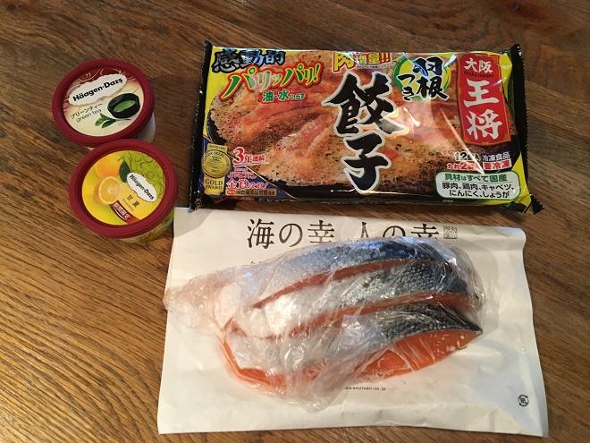 期間限定品のチェックが欠かせないハーゲンダッツ、いつもの店で買う銀鮭、ホームパーティーにも持参する餃子