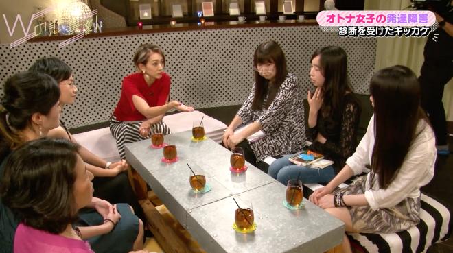 22日17:00より放送のAbemaTV「Wの悲喜劇 〜日本一過激なオンナのニュース〜」では、「オトナ女子の発達障害」を取り上げます。