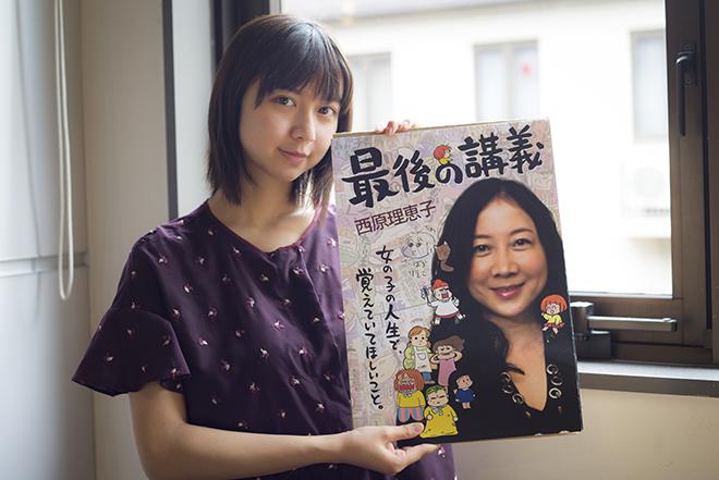 ナレーションを務める女優の上白石萌歌さん=NHK提供