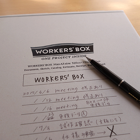 workers-box_108