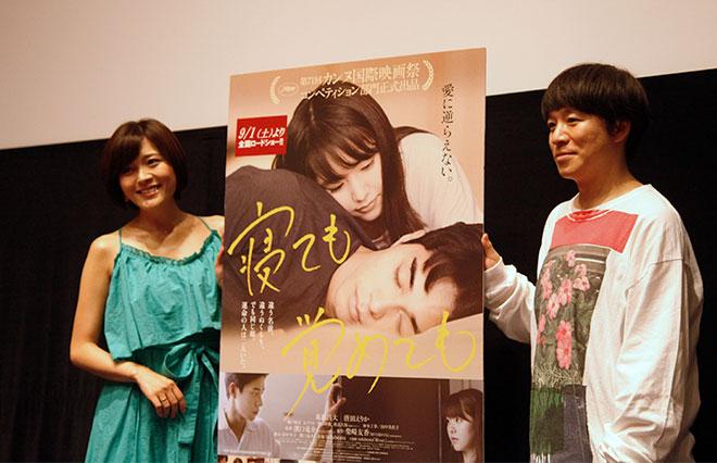 試写会後のアフタートークに登場した、東さん(左)と清田さん(右)