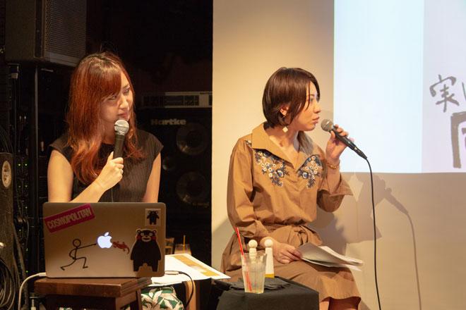 TENGA広報の工藤さん(左)と西野さん(右)