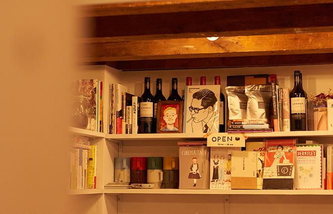 仕事を1日6時間にしたのは「家族と夕飯を食べるため」ある書店の店主の働き方