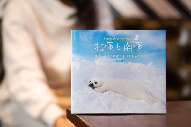 田邊さんは極地に関するフォトブックも出版している。掲載されている写真は自ら撮影したという。