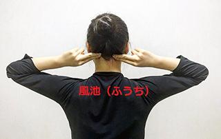 181202_ウートヒ_風邪対策_丸尾氏02[1]
