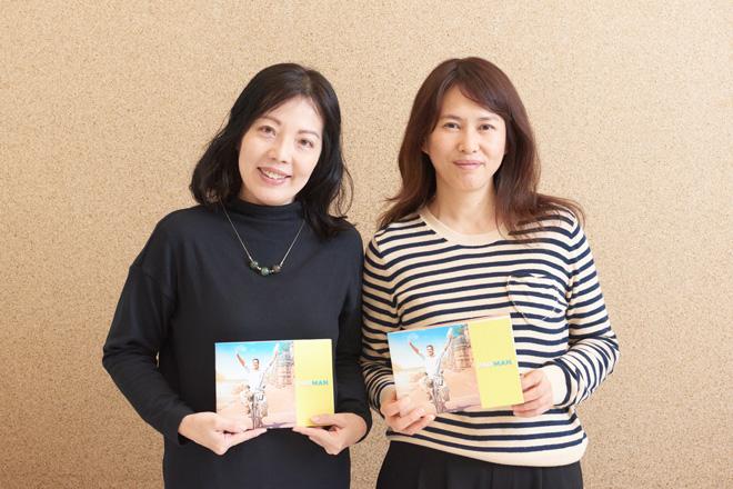 田中さん(左)と後藤さん(右)