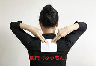 181202_ウートヒ_風邪対策_丸尾氏01[1]