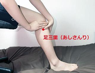 190107_ウートヒ_足冷えツボ_丸尾氏02