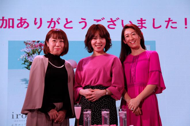 (左から)吉田さん、西野さん、笹沼さん