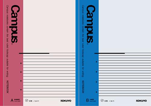 1991年(平成3年)に発売された3代目