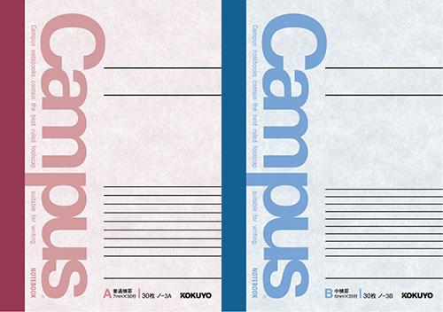 2000年(平成12年)に発売された4代目