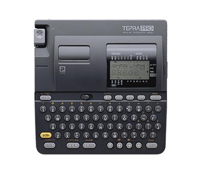 1992年(平成4年)に登場した「テプラ」PROシリーズ初めての機種「SR606」