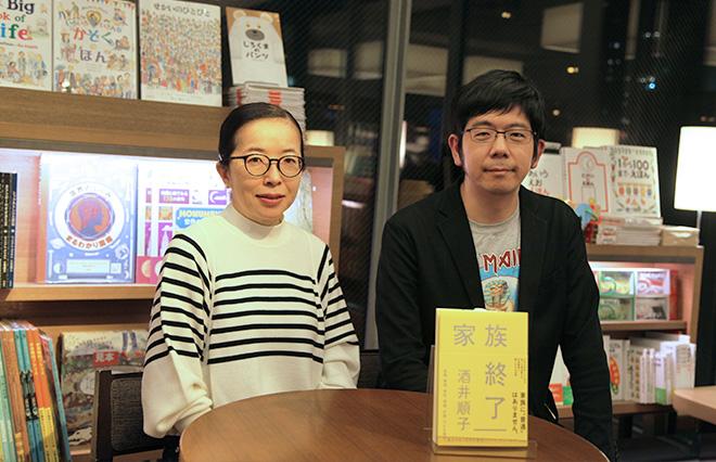 酒井順子さん(左)と武田砂鉄さん(右)