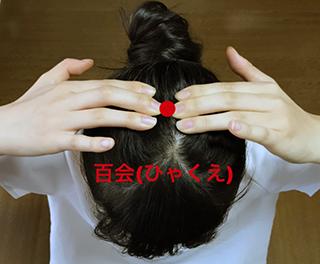 190615_ウートピ_気象病_丸尾氏04[2]