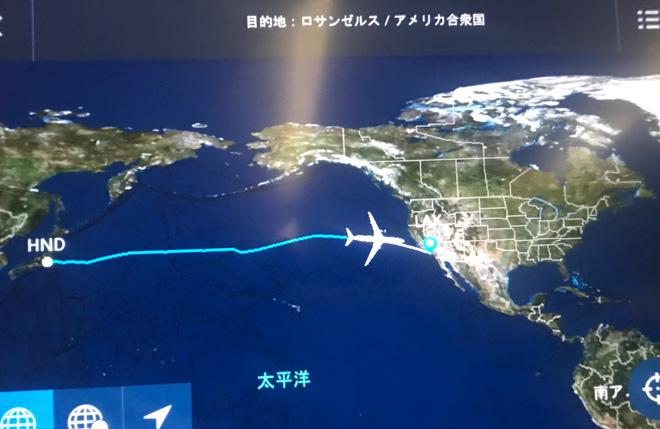 太平洋をビューンっと。