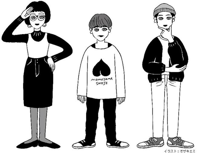 (左から)ワッコさん、清田さん、森田さん