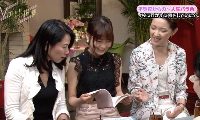 (左から)出演者の田中慶子さん、大場花菜さん、恩田夏絵さん