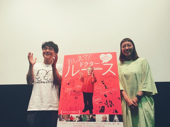 イベントに登壇した、星野概念さん(左)とトミヤマユキコさん(右)