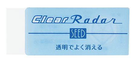 クリアレーダー100_高