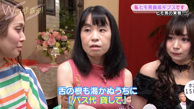 左から、らりるRIEさん、森美樹さん、優月心菜さん(番組より)