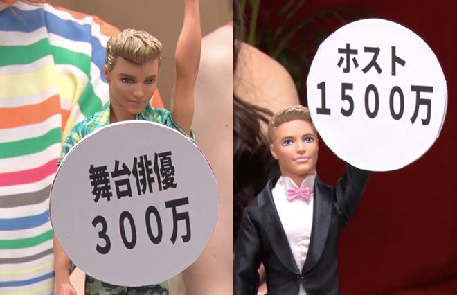 らりるRIEさんは総額300万円、 優月心菜さんは1500万円貢いだそう…!(番組より)