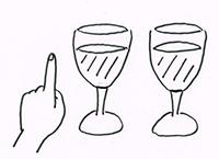 190811_ワイン[2]