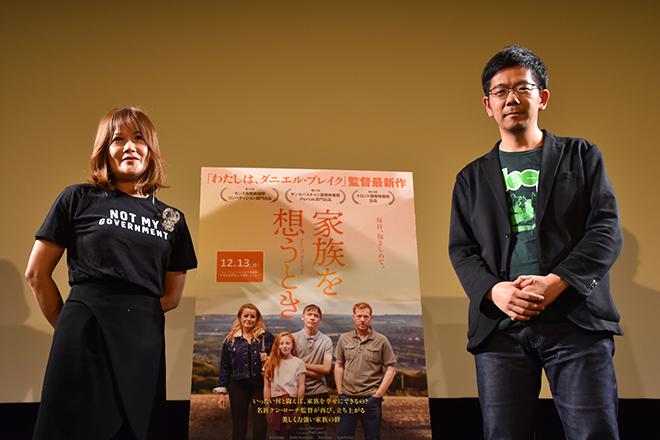 イベントに登壇した町山広美さん(左)と武田砂鉄さん