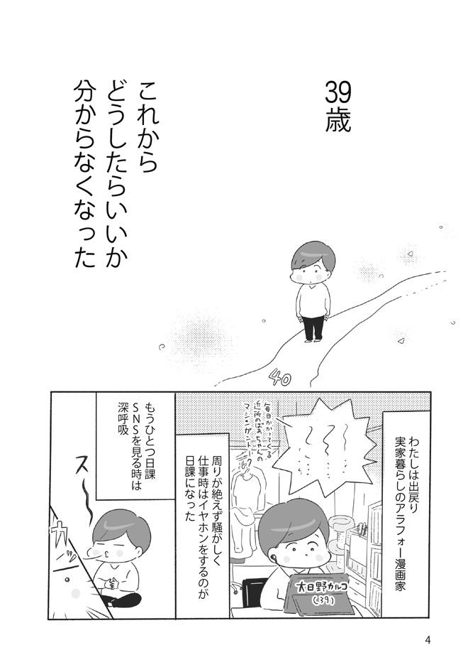 39sai_004_011-1