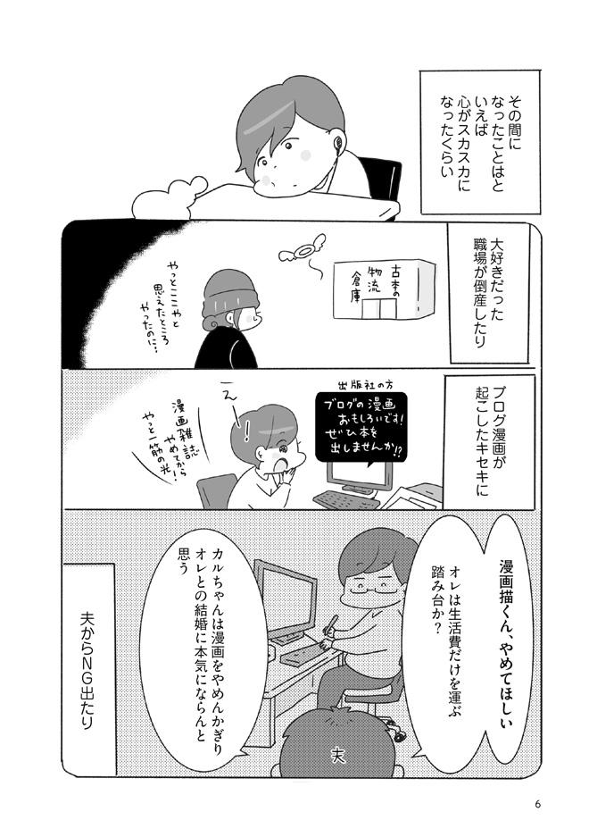 39sai_004_011-3