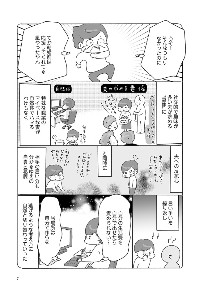 39sai_004_011-4