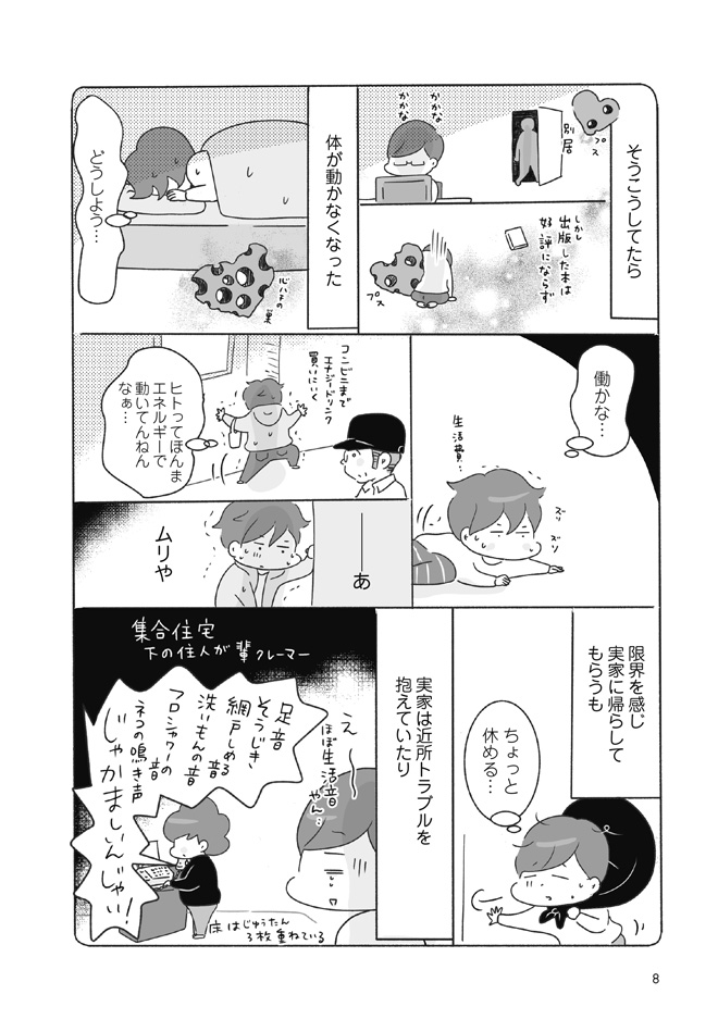 39sai_004_011-5