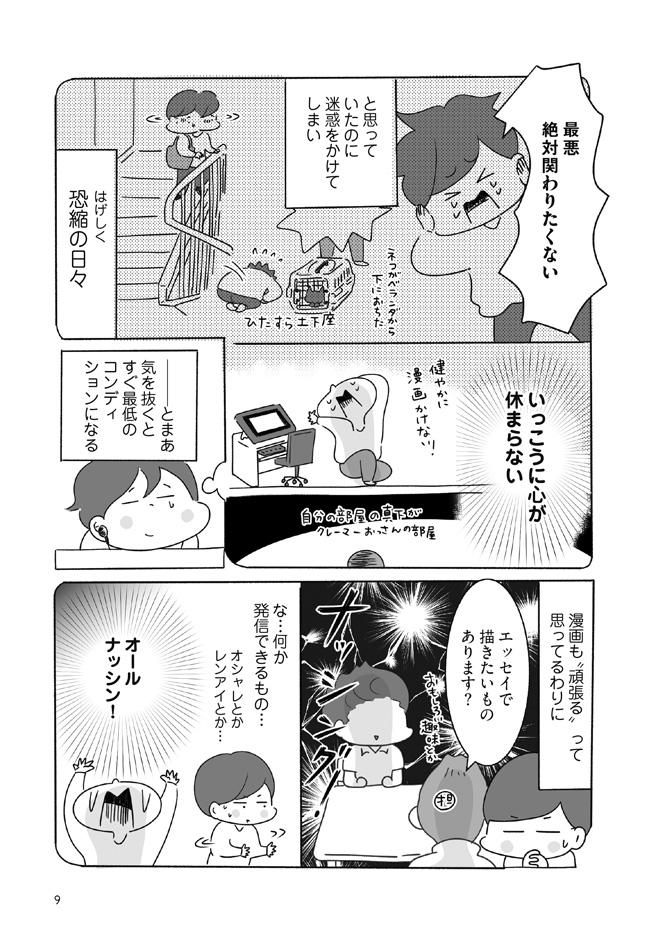 39sai_004_011-6