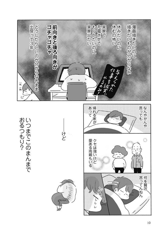 39sai_004_011-7