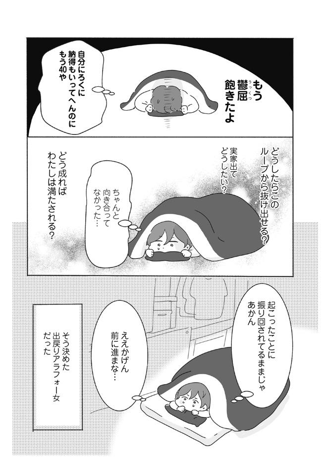 39sai_004_011-8
