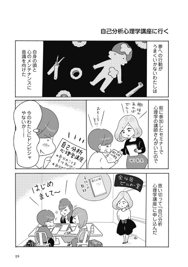 39sai_059_070-1