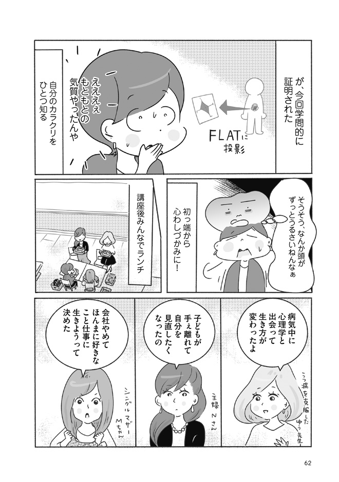 39sai_059_070-4