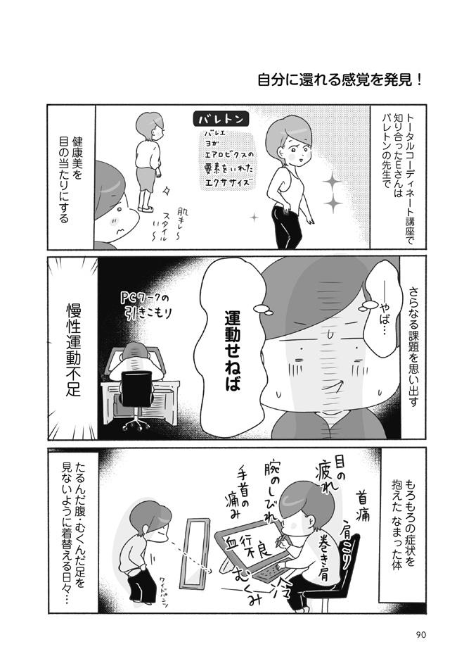 39sai_090_101-1