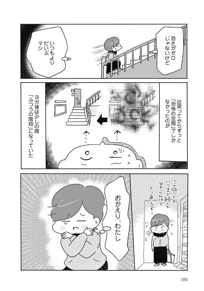 39sai_090_101-11