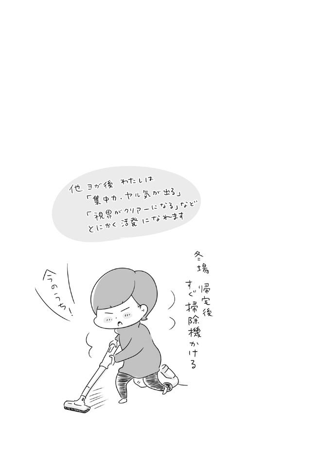 39sai_090_101-12