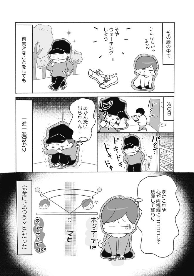 39sai_090_101-4