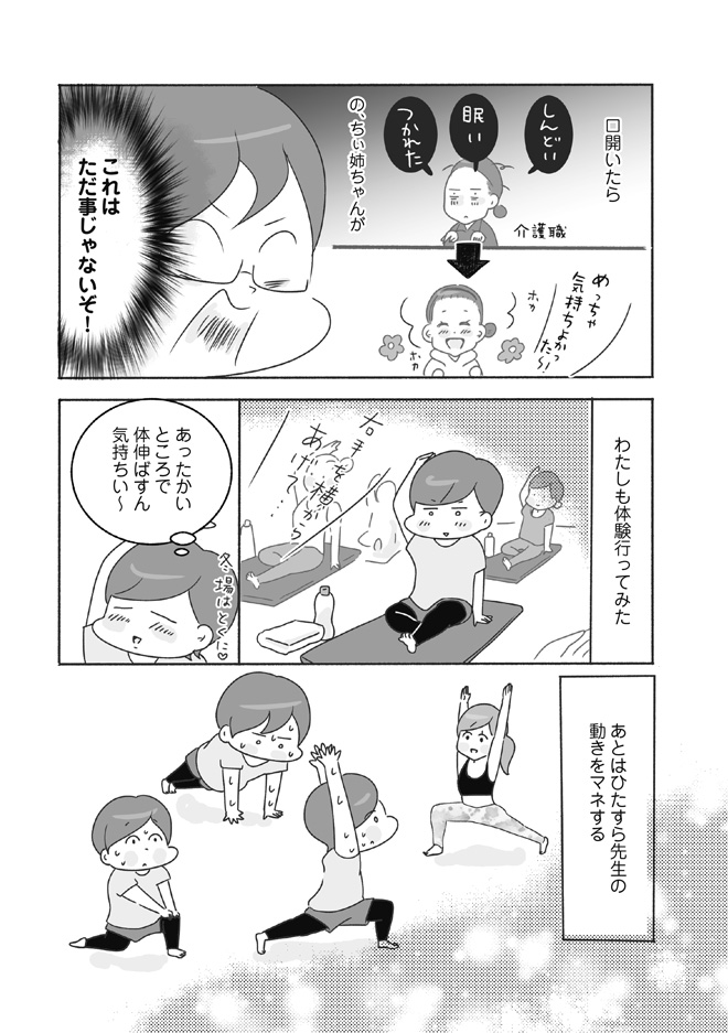 39sai_090_101-6