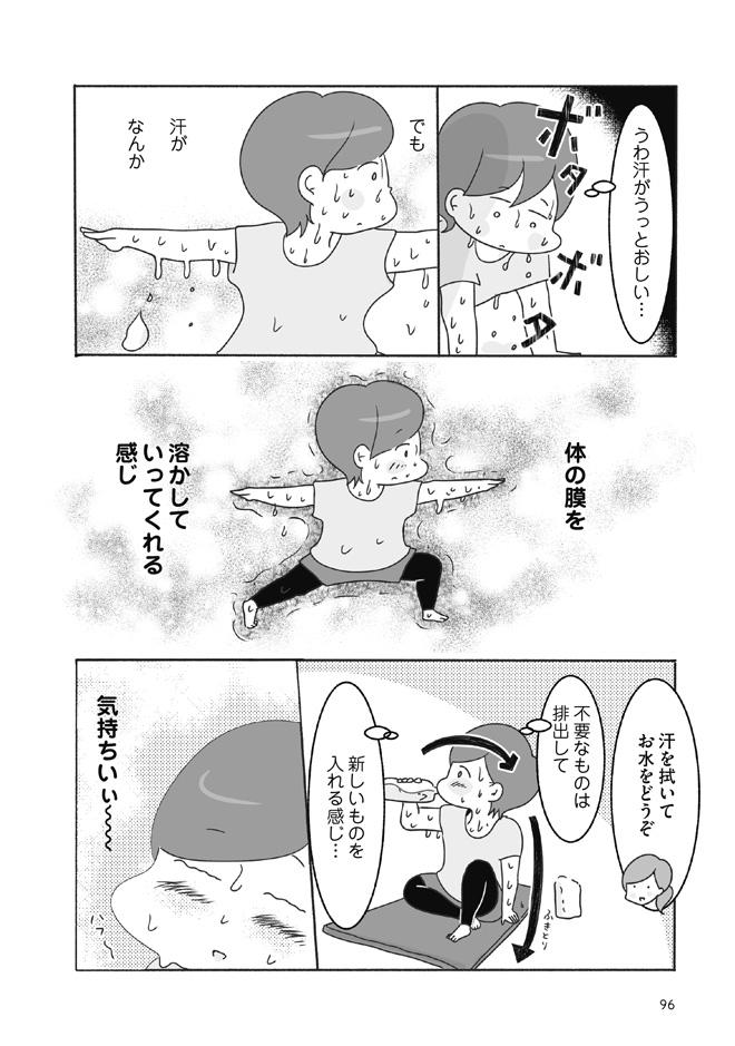 39sai_090_101-7