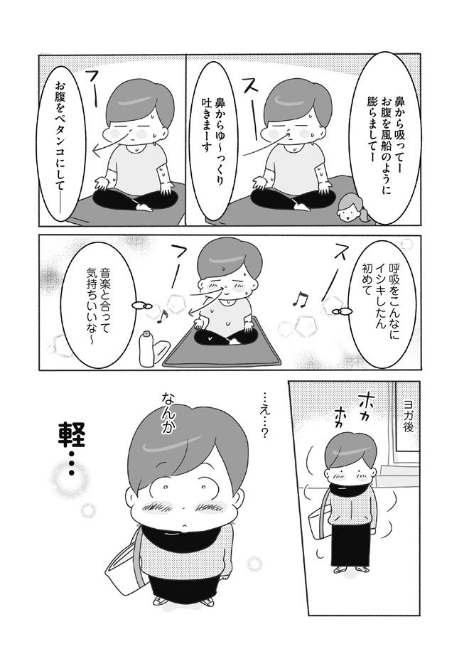39sai_090_101-8