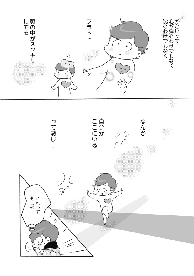 39sai_090_101-9