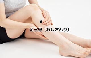 191011_ウートピ_足冷え_丸尾氏03