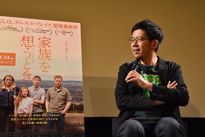 『家族を想うとき』武田砂鉄さん、町山広美さん登壇イベント4